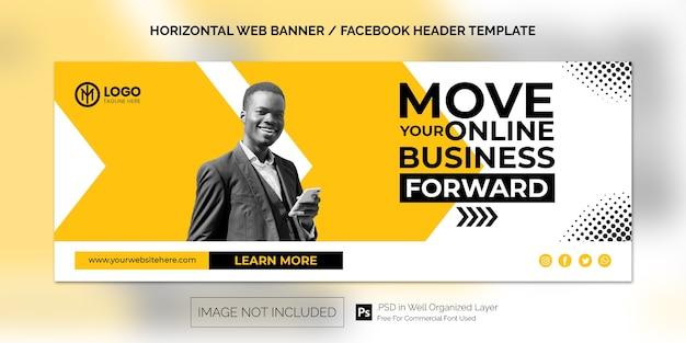 Modelo de banner horizontal para promoção de negócios corporativos