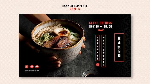 Modelo de banner horizontal para restaurante ramen japonês