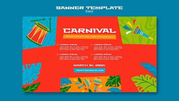 Modelo de banner ilustrado de carnaval