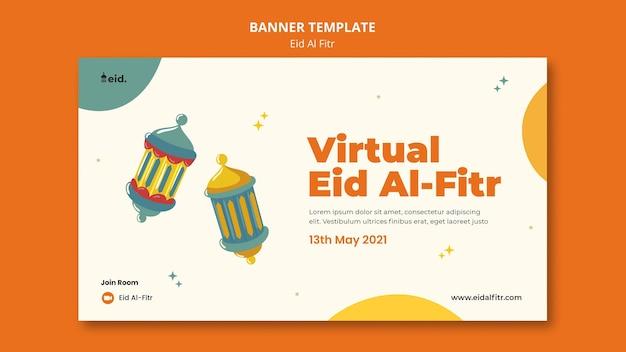 Modelo de banner ilustrado eid al-fitr