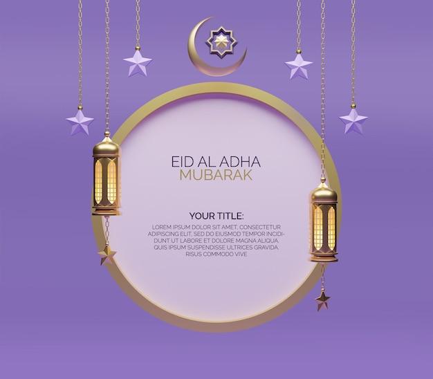 Modelo de banner islâmico de celebração eid com conceito 3d