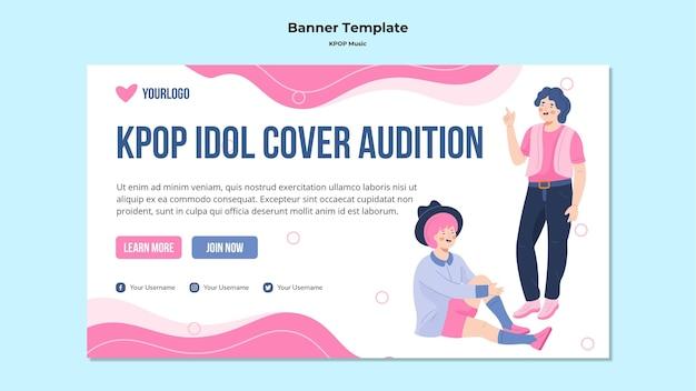 Modelo de banner k-pop com ilustrações