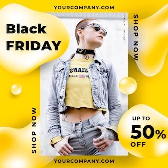 Modelo de banner líquido abstrato sexta-feira negra