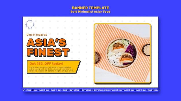 Modelo de banner minimalista de comida asiática
