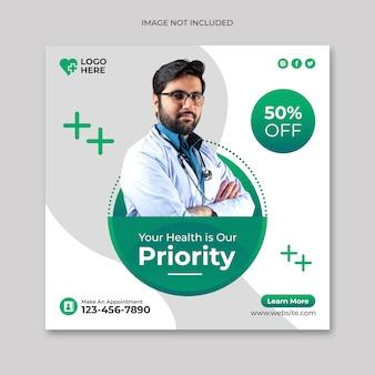 Modelo de banner ou panfleto quadrado de mídia social médica