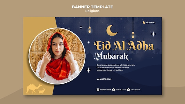 Modelo de banner para celebração de eid al adha