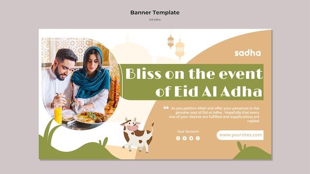 Modelo de banner para celebração do eid al-adha