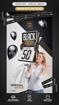 Modelo de banner para histórias de ofertas especiais da black friday