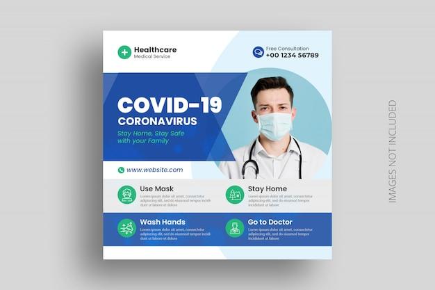 Modelo de banner para mídia social covid-19 coronavirus | banner web médico