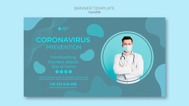 Modelo de banner para prevenção de coronavírus