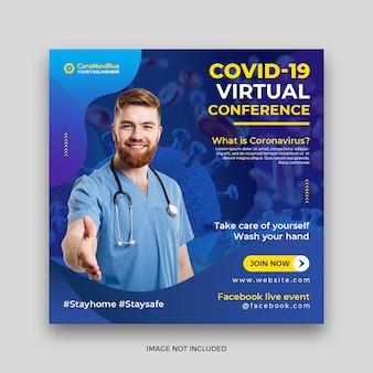 Modelo de banner para publicação de mídia social quadrada de coronavírus ou covid-19
