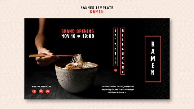 Modelo de banner para restaurante ramen japonês