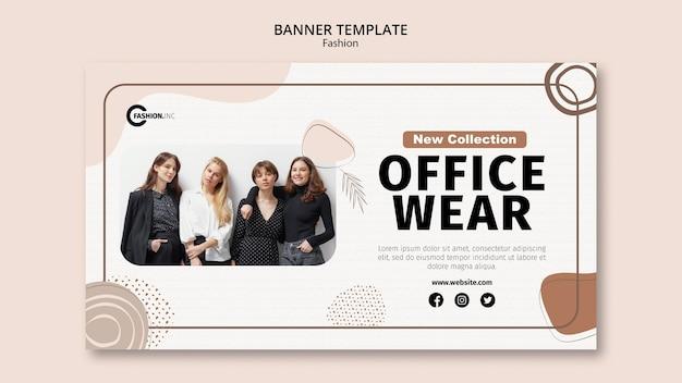 Modelo de banner para roupas de escritório