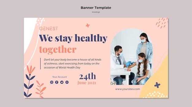 Modelo de banner para saúde com pessoas usando máscara médica