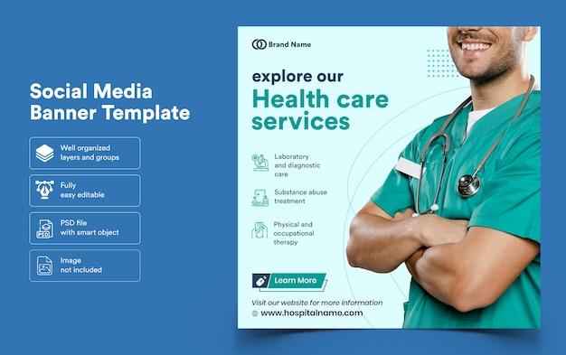 Modelo de banner para serviços de saúde para mídias sociais