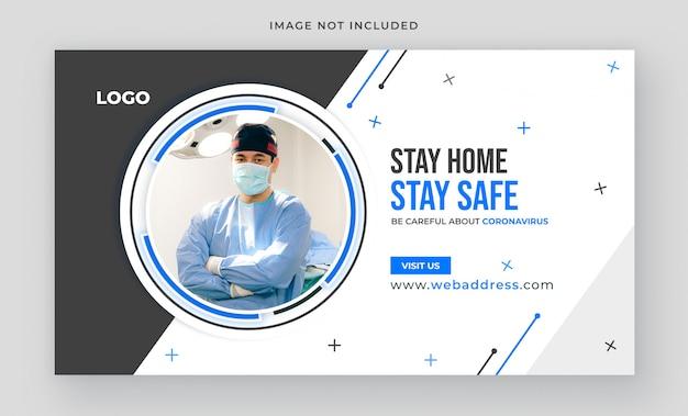Modelo de banner para web de coronavírus ou covid-19 azul Psd Premium