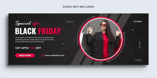 Modelo de banner promocional da capa do facebook do banner de venda da black friday