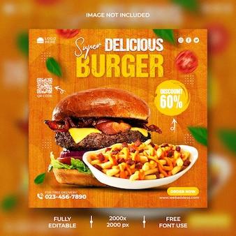 Modelo de banner promocional de hambúrguer delicioso em mídia social