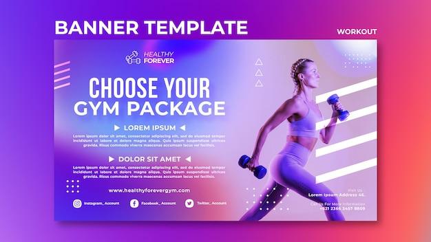 Modelo de banner promocional de pacote de ginástica