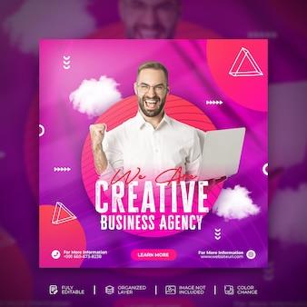 Modelo de banner quadrado de mídia social criativa para promoção de negócios com fundo de néon roxo psd