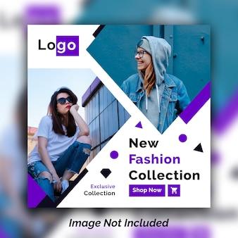 Modelo de banner quadrado de mídia social de venda de moda
