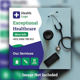 Modelo de banner quadrado de mídia social médica