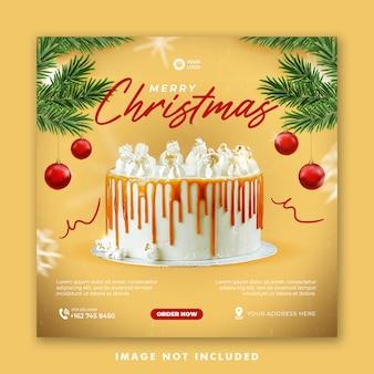 Modelo de banner quadrado de postagem de menu de comida de natal nas mídias sociais