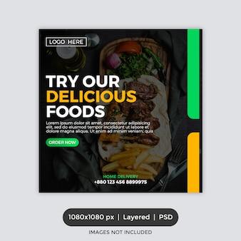 Modelo de banner quadrado de promoção de restaurante