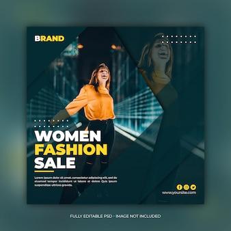 Modelo de banner quadrado de venda de moda feminina