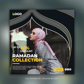 Modelo de banner quadrado de venda de moda ramadã