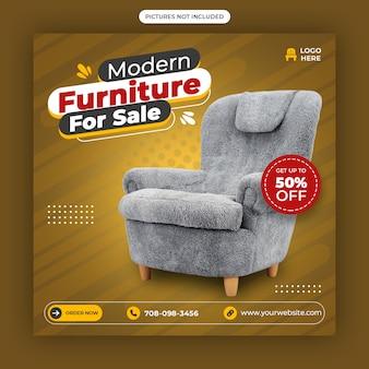 Modelo de banner quadrado de venda de móveis modernos