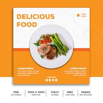 Modelo de banner quadrado, menu de comida de restaurante laranja