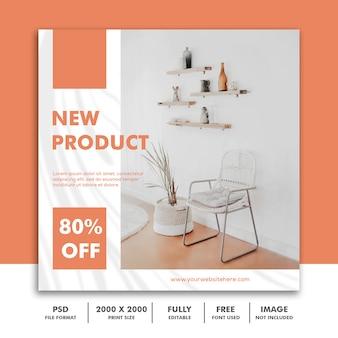 Modelo de banner quadrado para instagram, arquitetura de móveis decoração limpa laranja