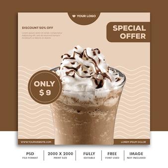 Modelo de banner quadrado para instagram, chocolate milkshake de alimentação