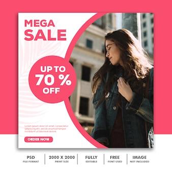 Modelo de banner quadrado para instagram, moda na moda rosa venda