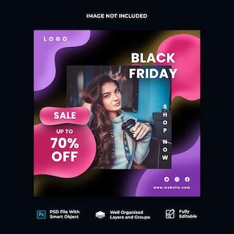 Modelo de banner quadrado preto de venda sexta-feira