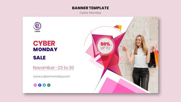 Modelo de banner realista cyber segunda-feira