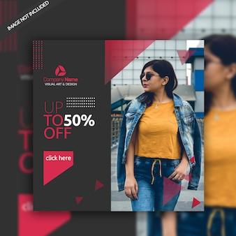 Modelo de banner social de venda de moda