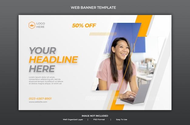Modelo de banner web dinâmico moderno