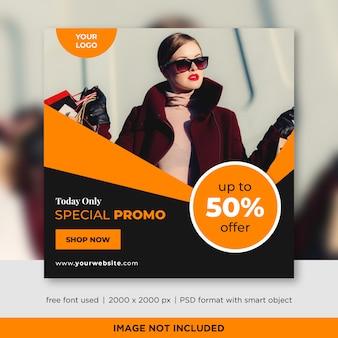 Modelo de banners de mídia social de venda de moda