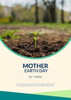 Modelo de capa de dia da mãe terra