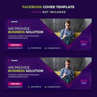 Modelo de capa de facebook de solução de negócios