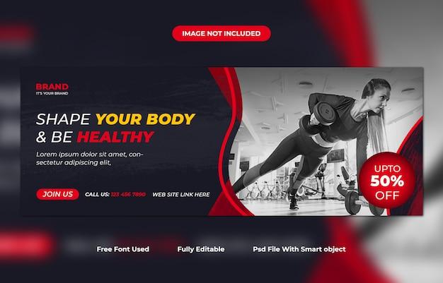 Modelo de capa de facebook promocional de fitness ou ginásio
