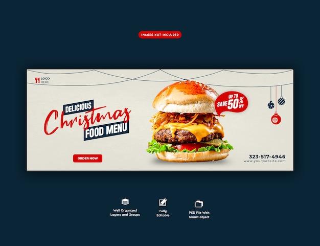 Modelo de capa de hambúrguer delicioso e menu de comida de feliz natal