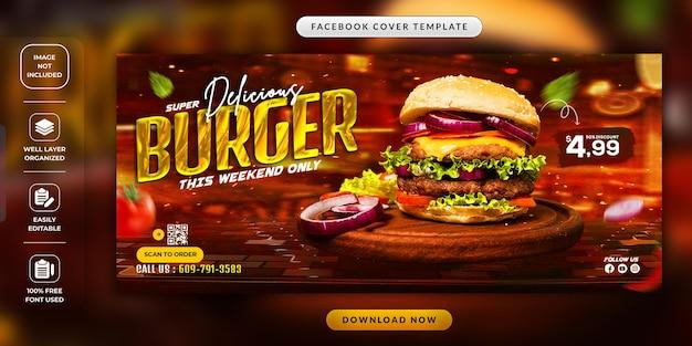 Modelo de capa de menu de comida de restaurante ou hambúrguer nas redes sociais