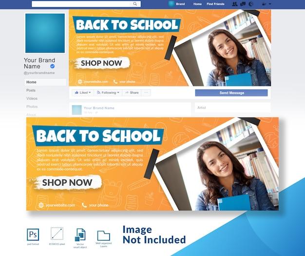 Modelo de capa de mídia social de oferta de desconto de volta à escola