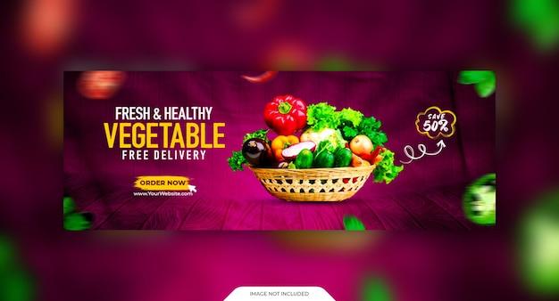 Modelo de capa de mídia social de vegetais frescos e saudáveis