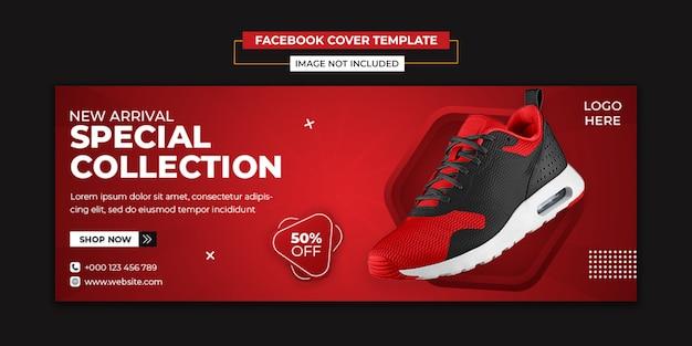 Modelo de capa de mídias sociais e facebook especiais de sapatos