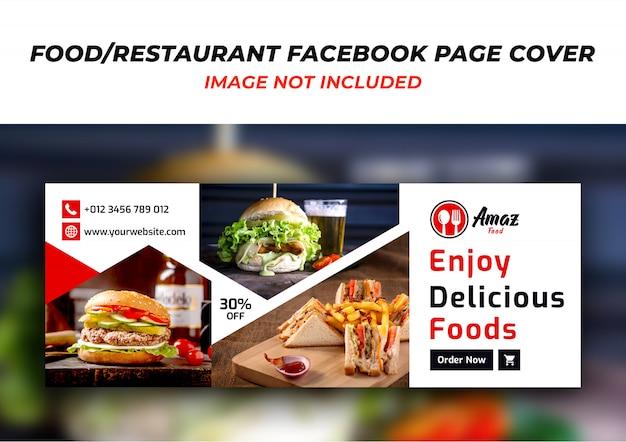 Modelo de capa de página de facebook de comida de restaurante