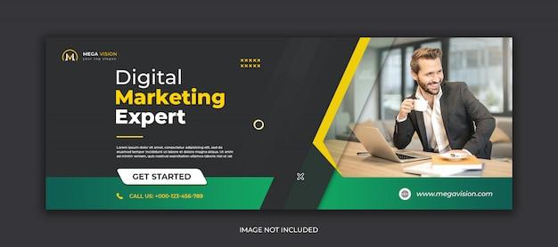 Modelo de capa do facebook corporativo de marketing digital